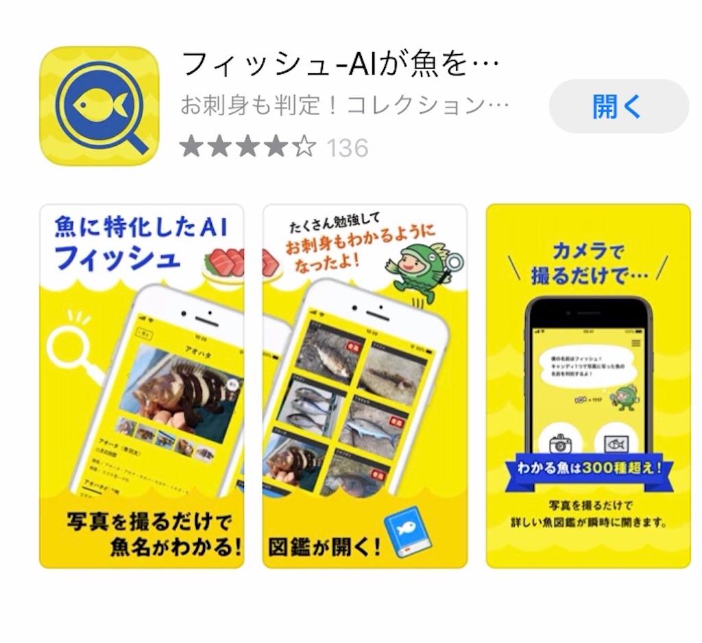 f:id:atamagaokashikunatta:20201112203205j:image