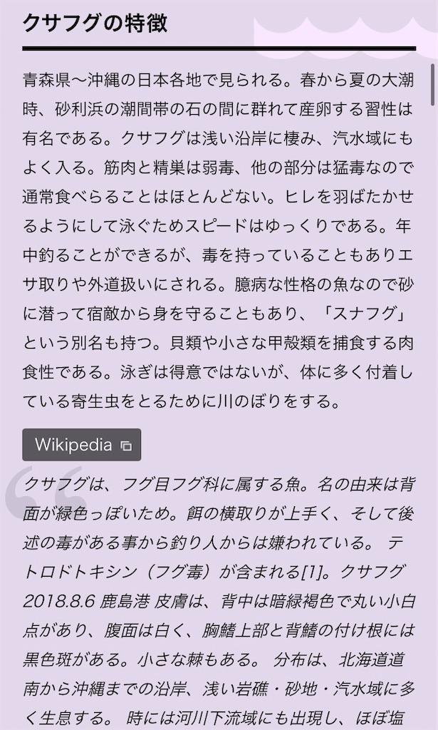 f:id:atamagaokashikunatta:20201112211448j:image