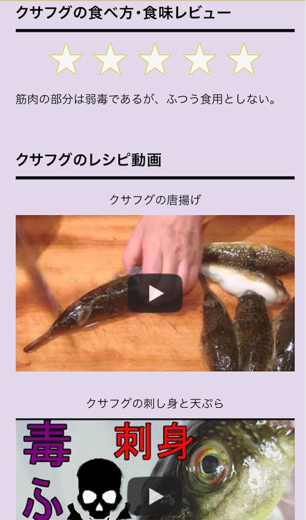 f:id:atamagaokashikunatta:20201112211601j:image