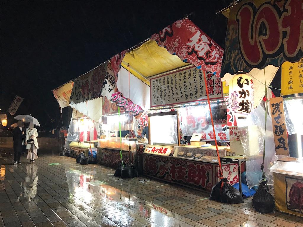 f:id:atamagaokashikunatta:20201123215536j:image