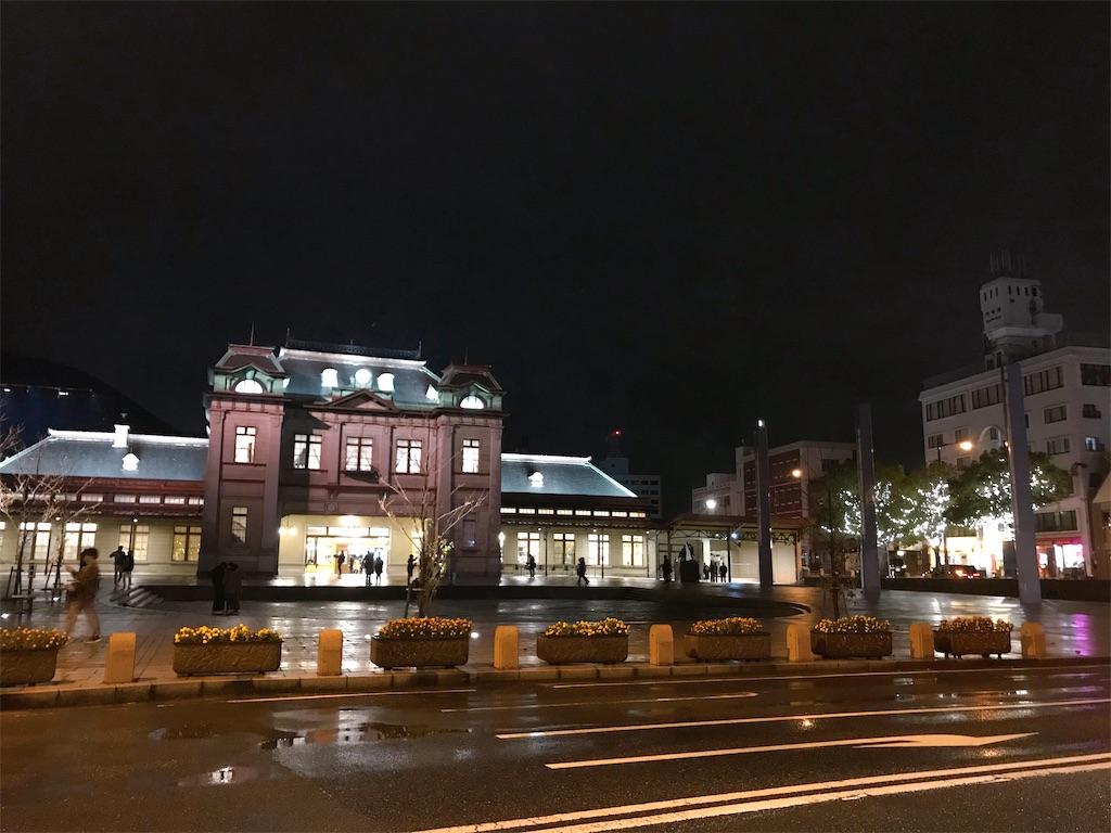 f:id:atamagaokashikunatta:20201123221921j:image