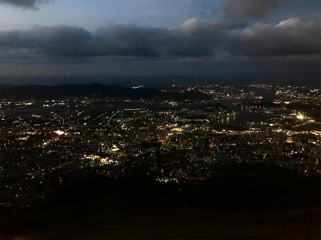 f:id:atamagaokashikunatta:20201129214902j:image