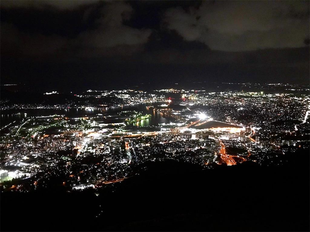 f:id:atamagaokashikunatta:20201129215120j:image