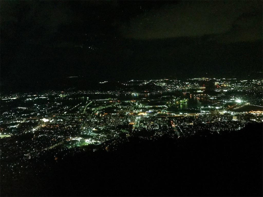 f:id:atamagaokashikunatta:20201129230709j:image