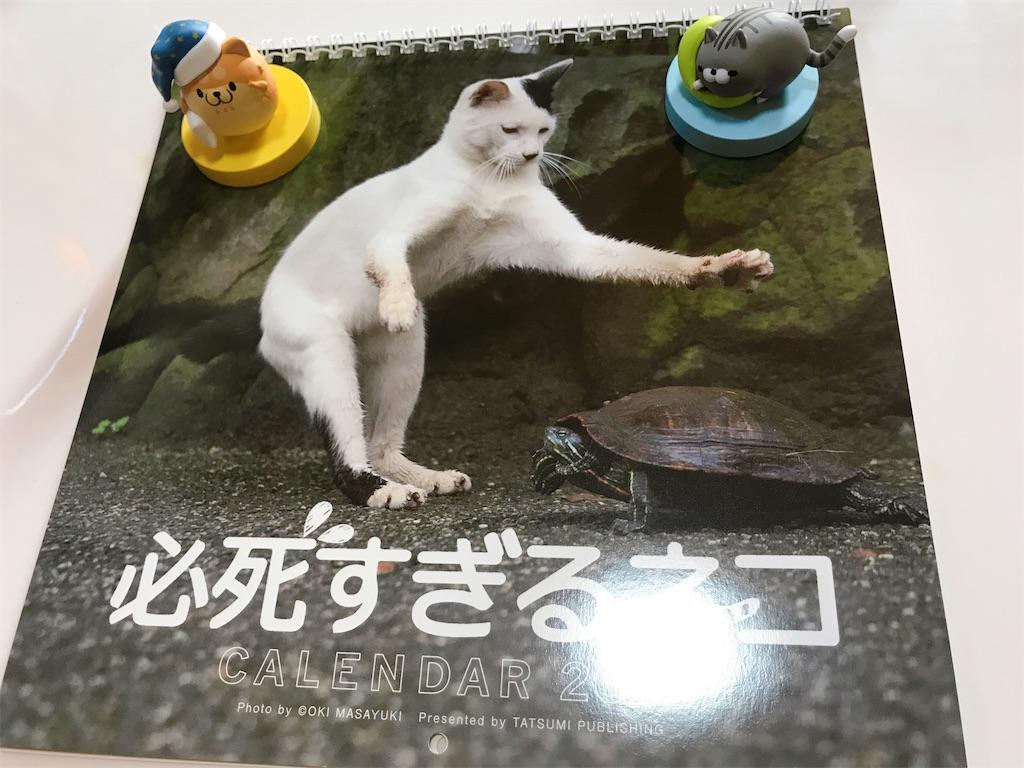 f:id:atamagaokashikunatta:20201227233939j:image