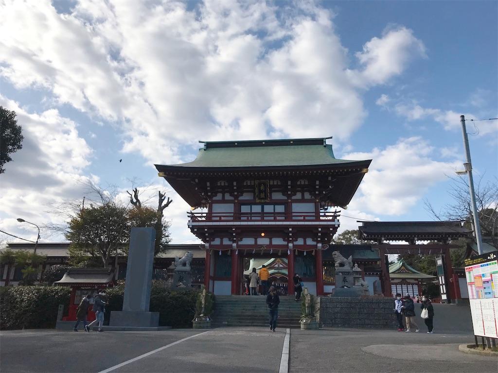 f:id:atamagaokashikunatta:20210103232356j:image