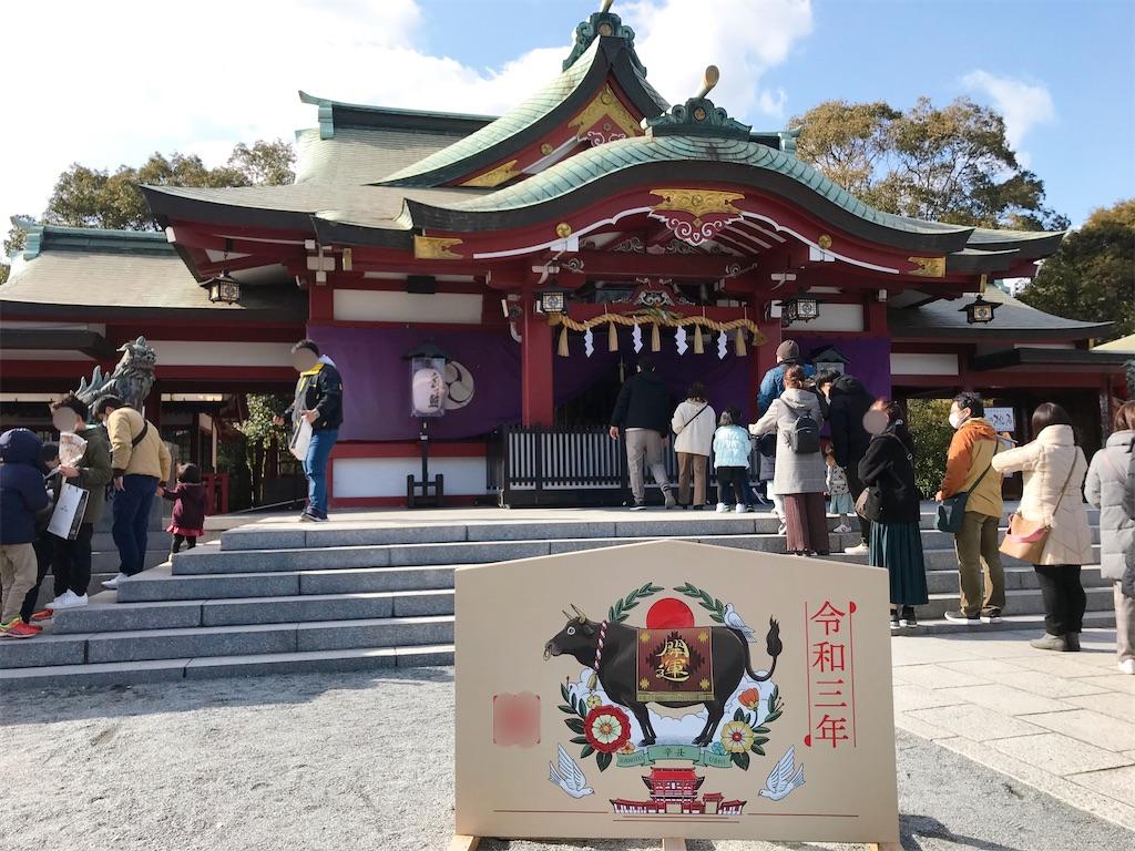 f:id:atamagaokashikunatta:20210103232540j:image