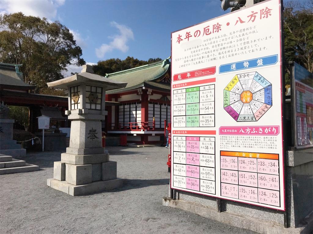 f:id:atamagaokashikunatta:20210104000904j:image