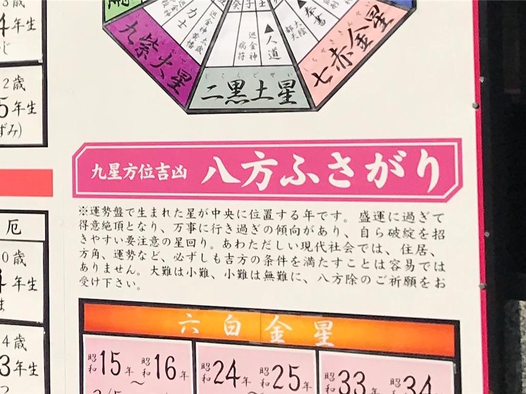 f:id:atamagaokashikunatta:20210104001706j:image
