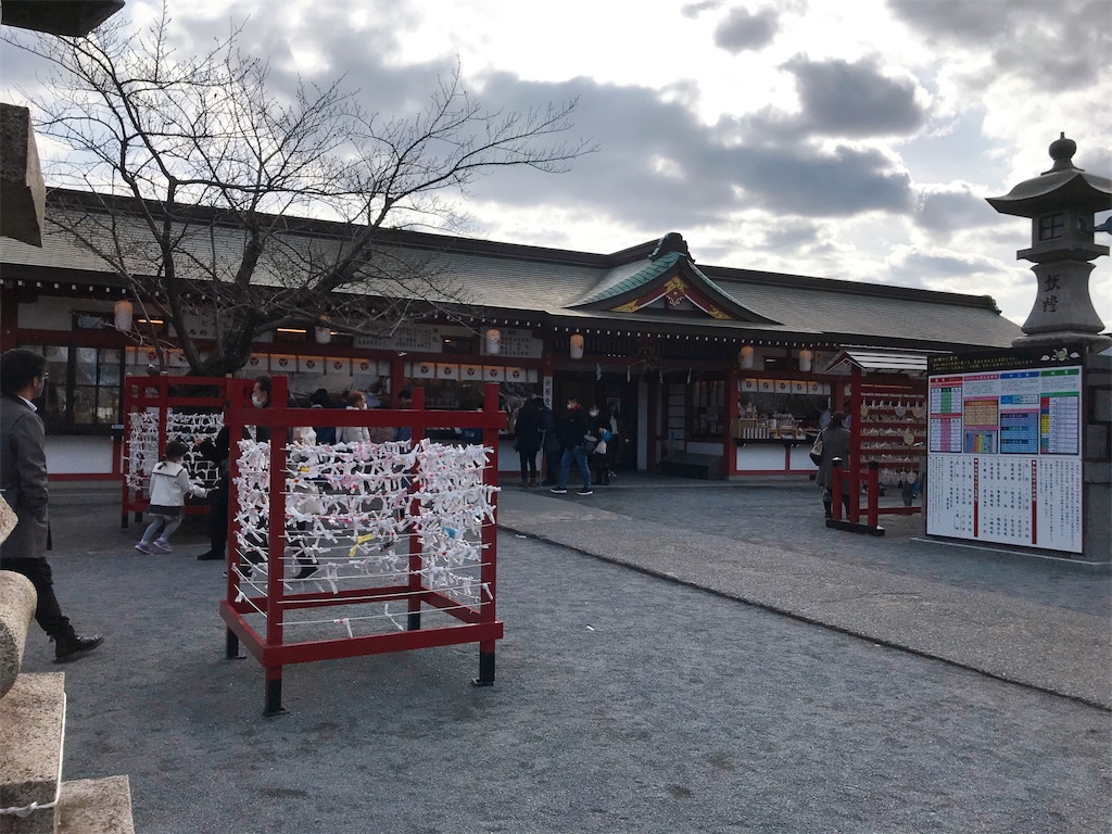 f:id:atamagaokashikunatta:20210104002302j:image