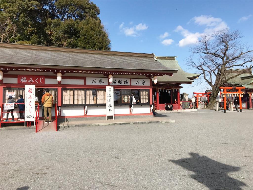 f:id:atamagaokashikunatta:20210104002437j:image