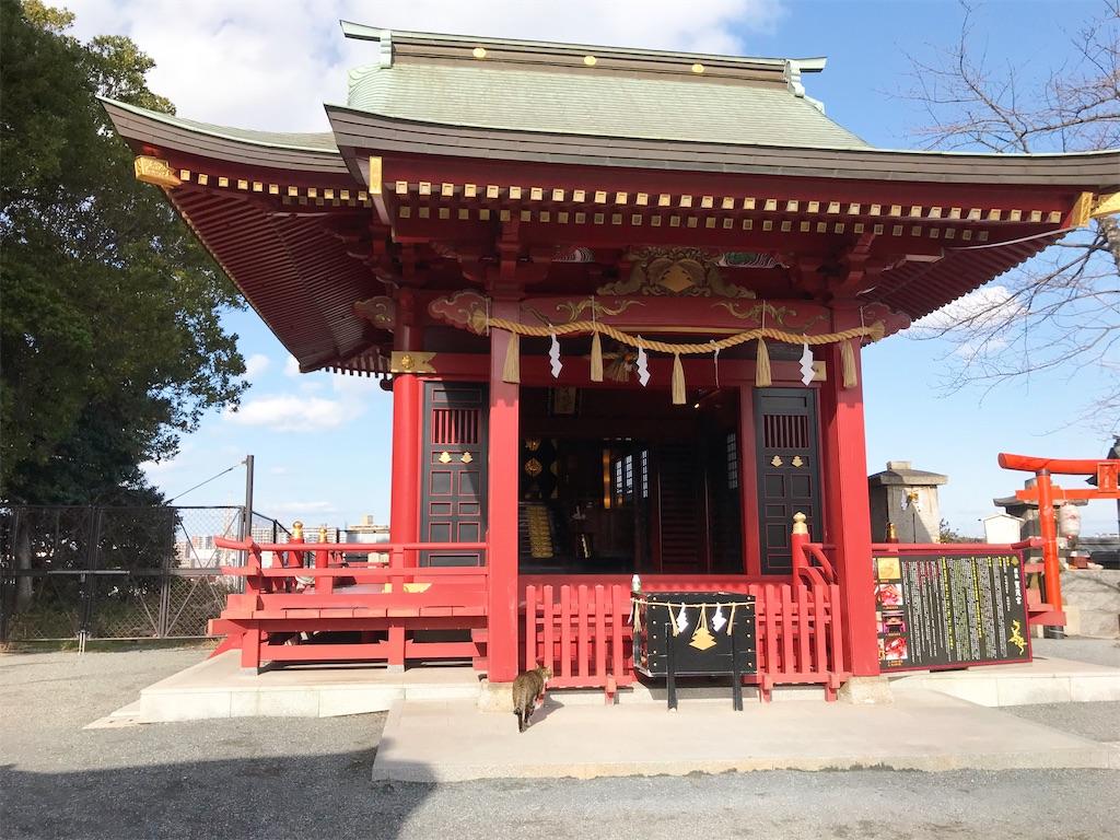 f:id:atamagaokashikunatta:20210104003332j:image