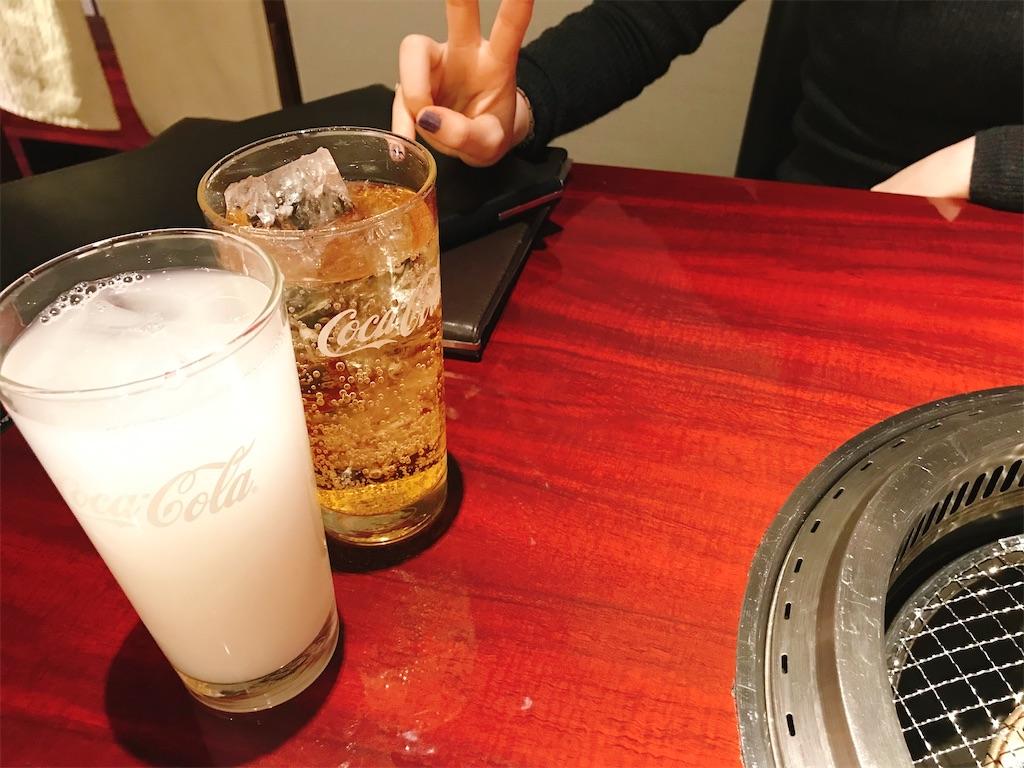 f:id:atamagaokashikunatta:20210210234551j:image