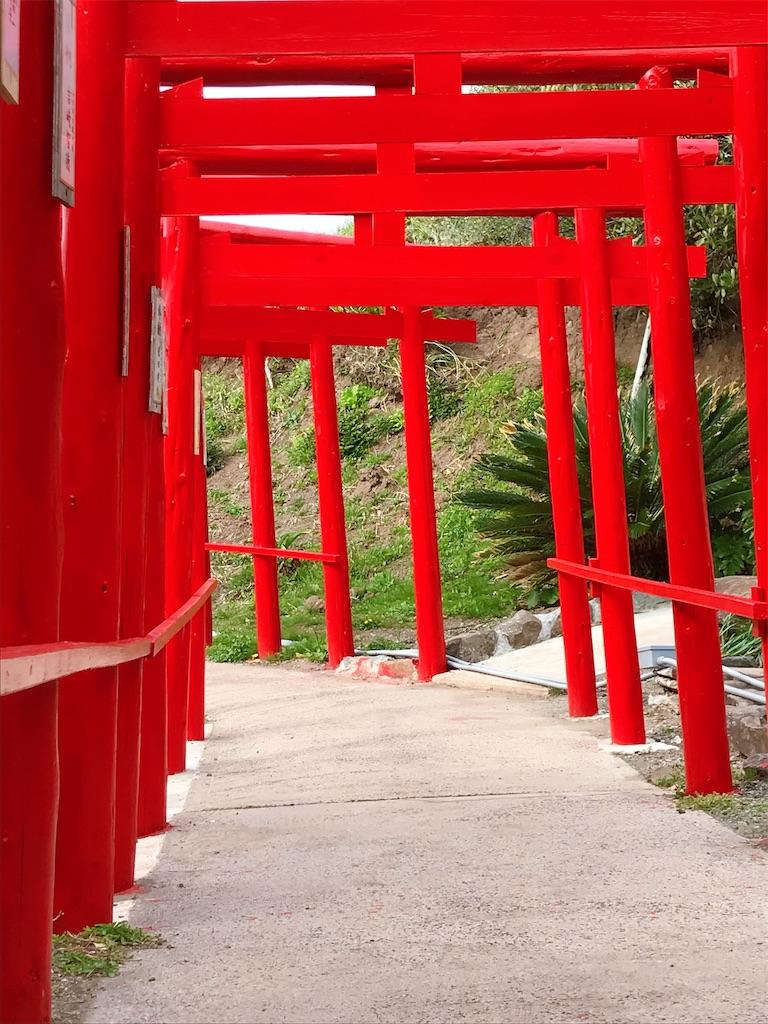 f:id:atamagaokashikunatta:20210418212712j:image