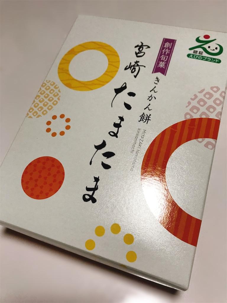 f:id:atamagaokashikunatta:20210504233801j:image