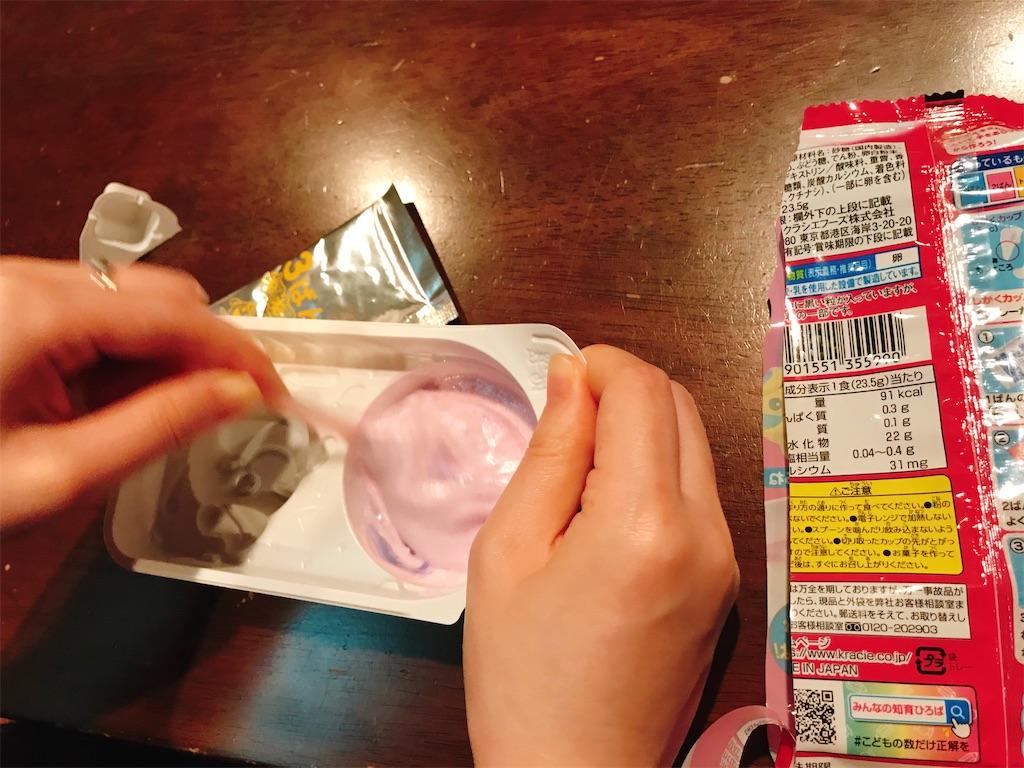 f:id:atamagaokashikunatta:20210515232811j:image
