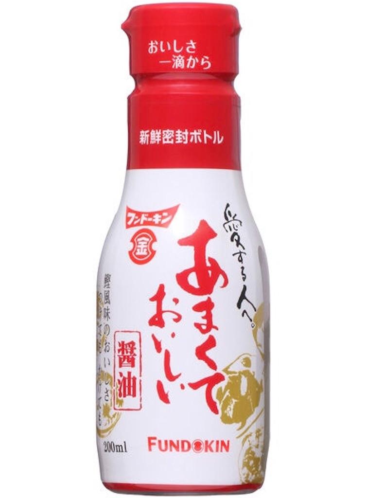 f:id:atamagaokashikunatta:20210714222701j:image