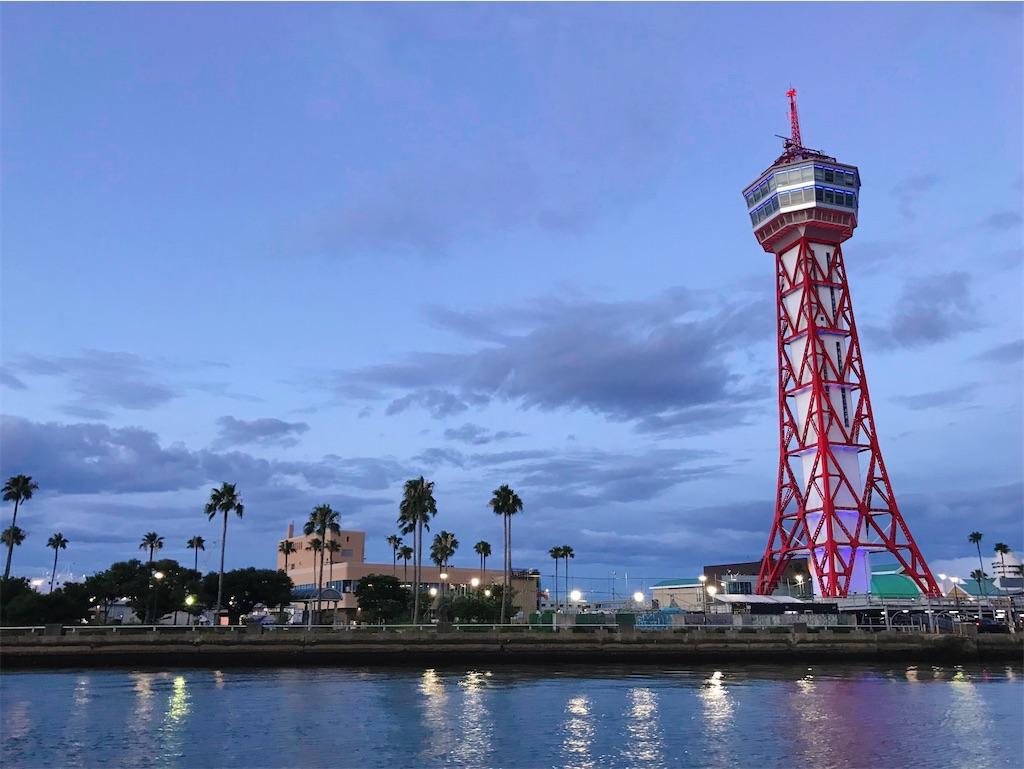 f:id:atamagaokashikunatta:20210718220836j:image