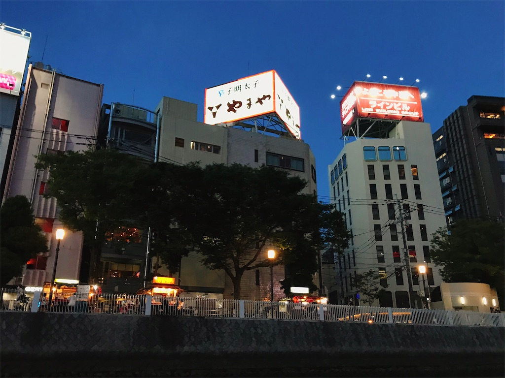 f:id:atamagaokashikunatta:20210718221014j:image