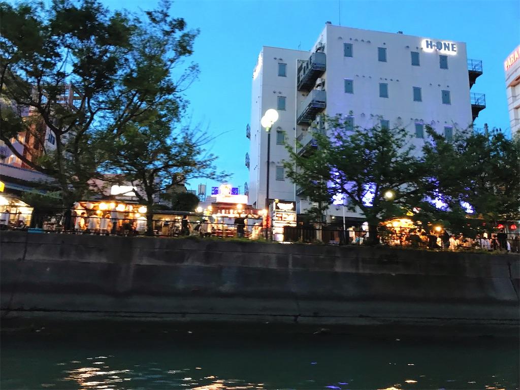 f:id:atamagaokashikunatta:20210718221420j:image
