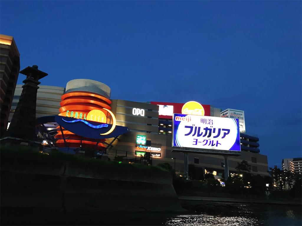 f:id:atamagaokashikunatta:20210718221842j:image