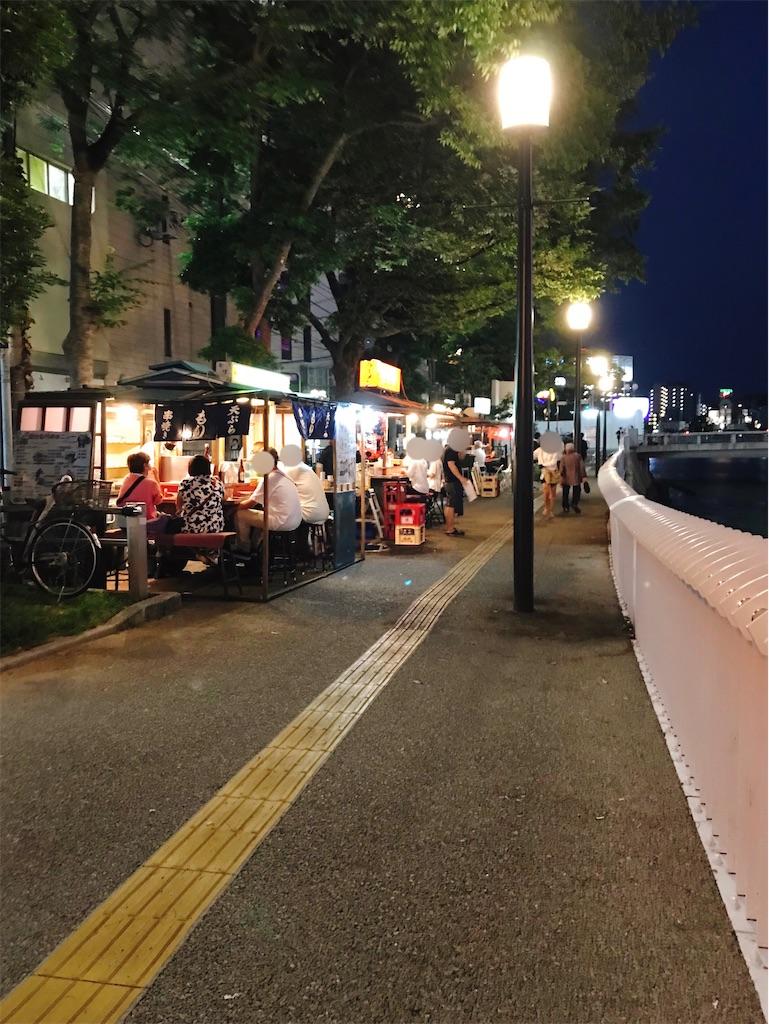 f:id:atamagaokashikunatta:20210718222627j:image