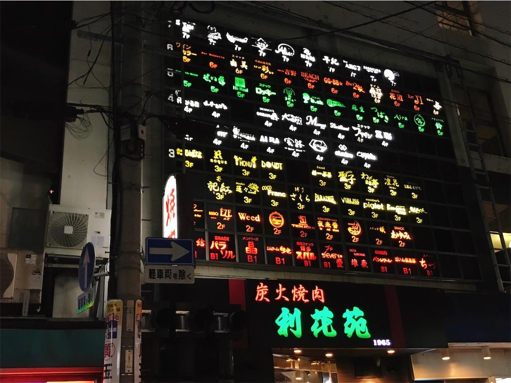 f:id:atamagaokashikunatta:20210718222643j:image