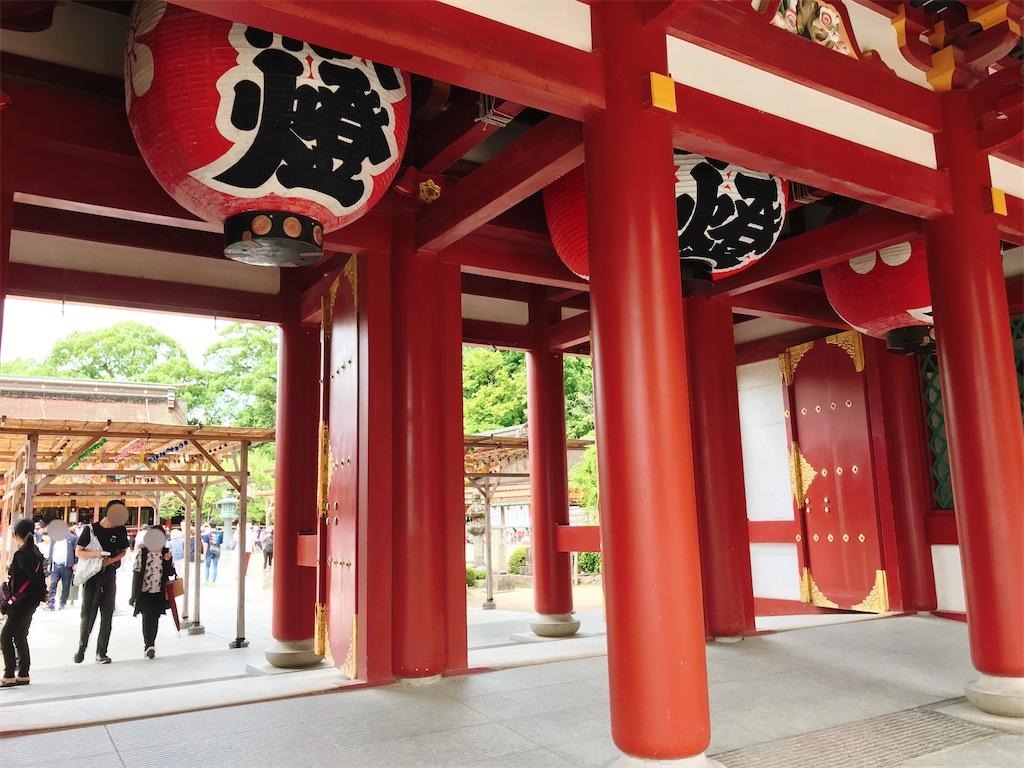 f:id:atamagaokashikunatta:20210719214400j:image