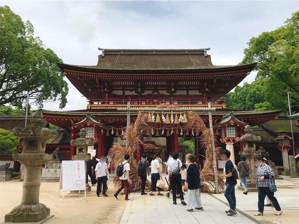 f:id:atamagaokashikunatta:20210719215636j:image