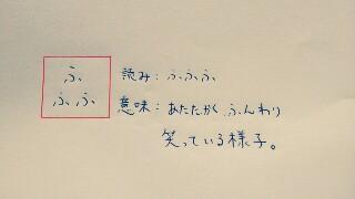 f:id:atamatokokoro:20171002150715j:image