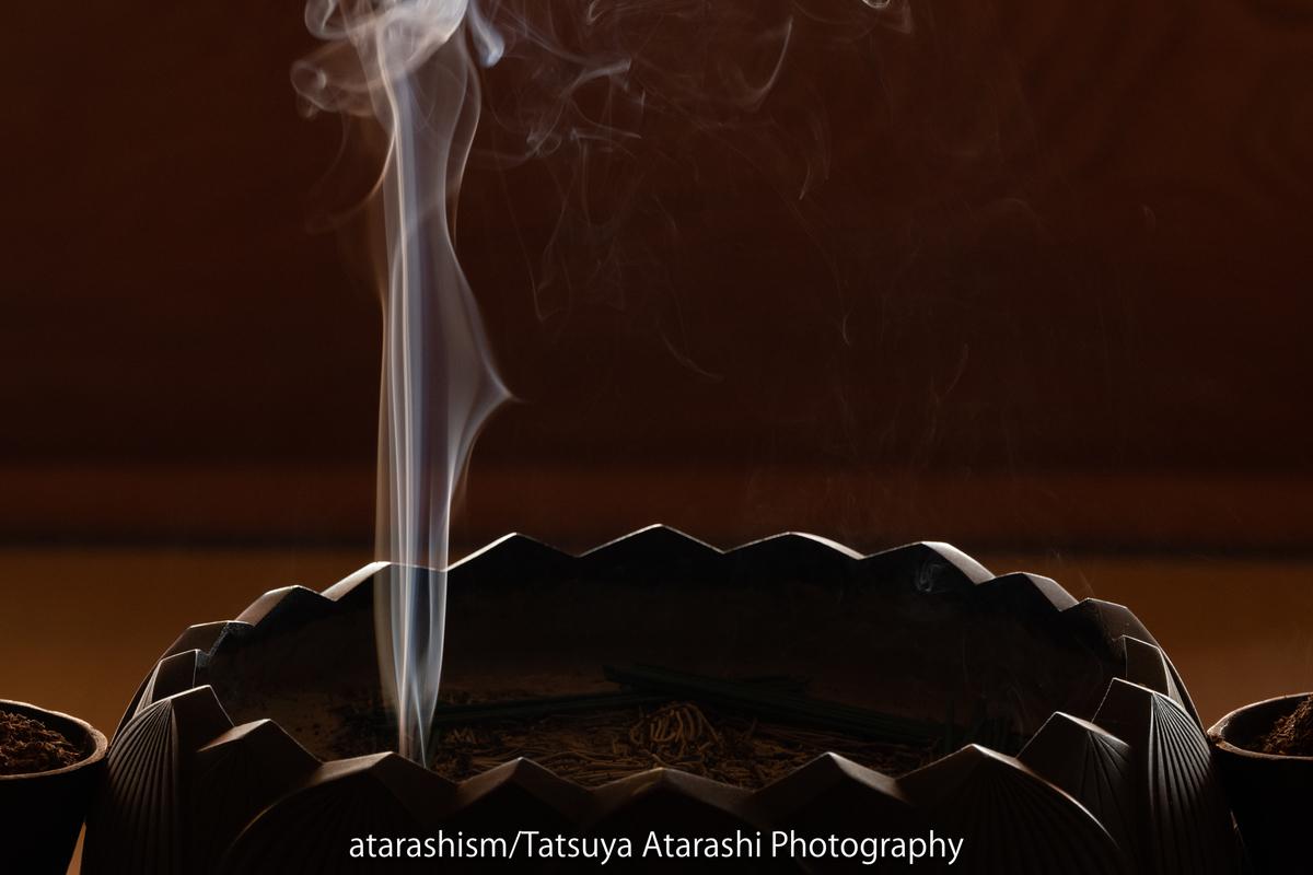 f:id:atarashism:20210104142505j:plain