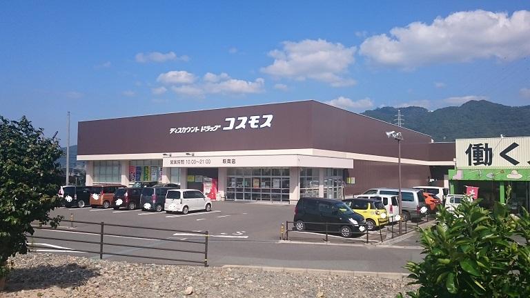 f:id:atarihazure:20170927224826j:plain
