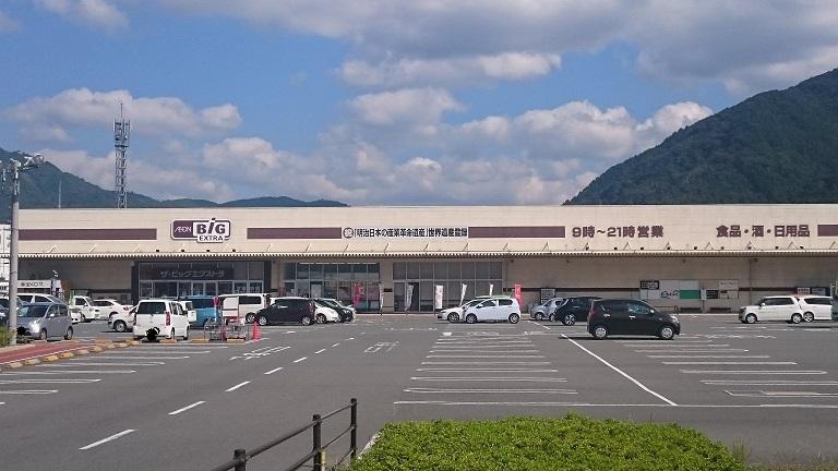 f:id:atarihazure:20170927225015j:plain