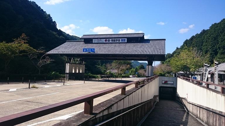 f:id:atarihazure:20170927225901j:plain