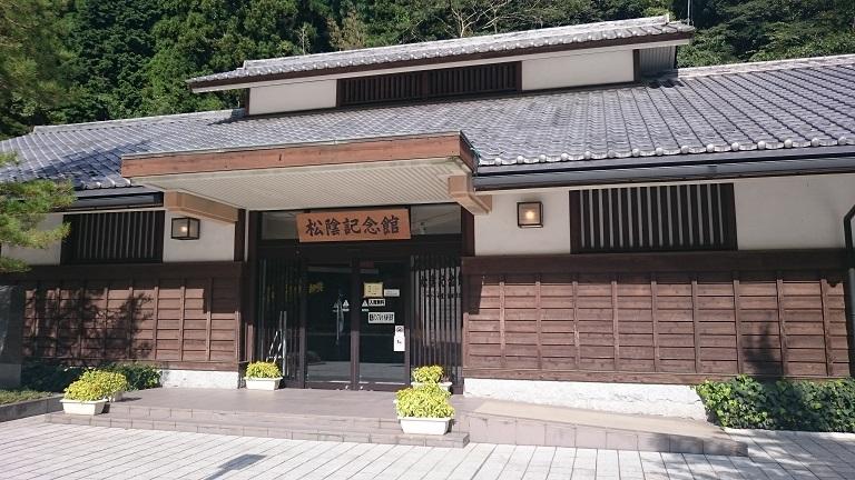 f:id:atarihazure:20170927230024j:plain