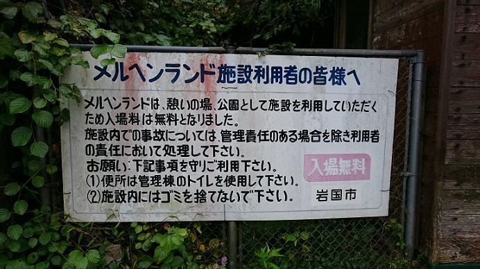 f:id:atarihazure:20171029235105j:plain