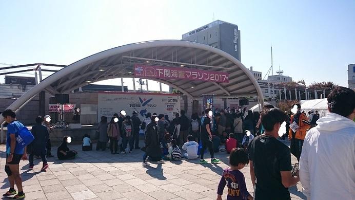 f:id:atarihazure:20171109210217j:plain