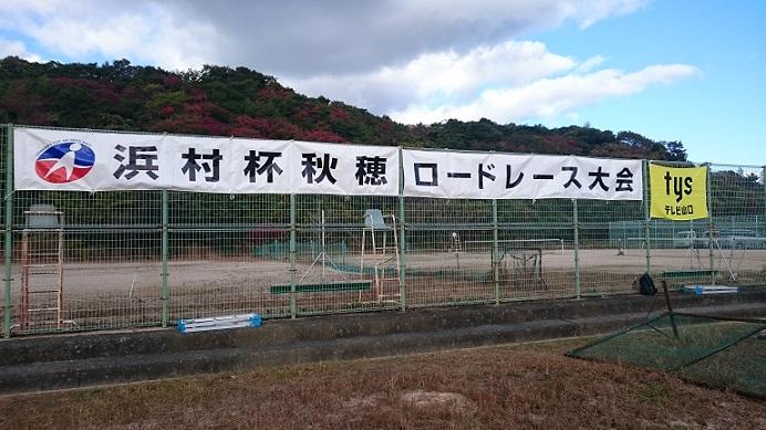 f:id:atarihazure:20171119212146j:plain