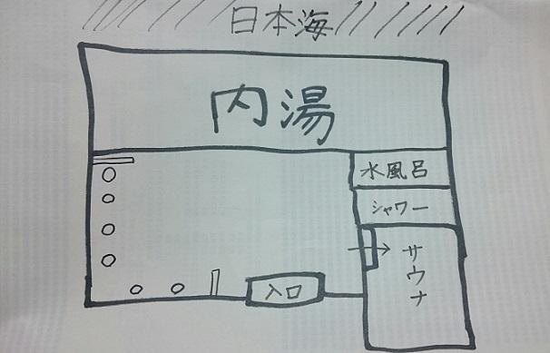 f:id:atarihazure:20171210224210j:plain