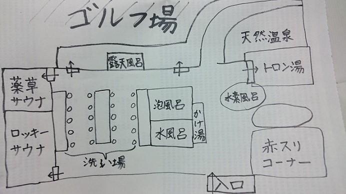 f:id:atarihazure:20171225233027j:plain