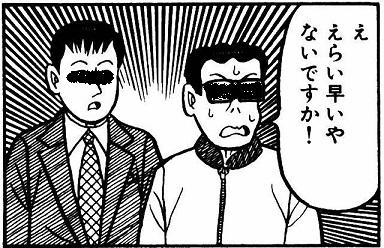 f:id:atarihazure:20180101094826j:plain