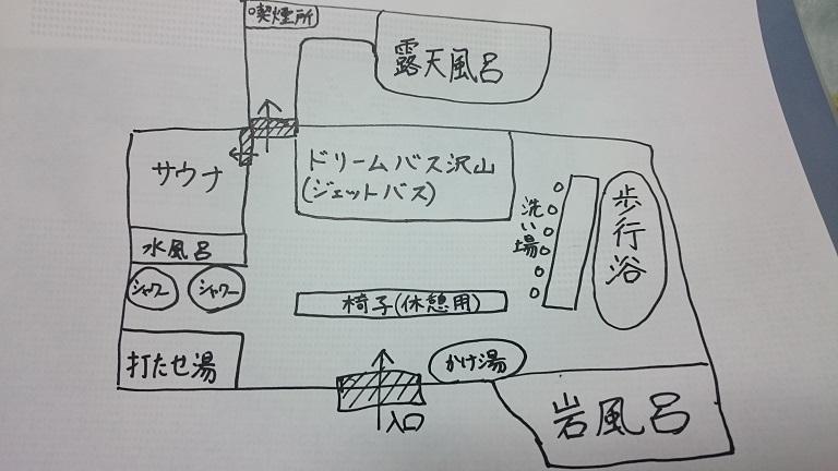 f:id:atarihazure:20180114230016j:plain