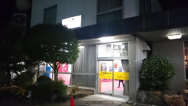 f:id:atarihazure:20180131214454j:plain