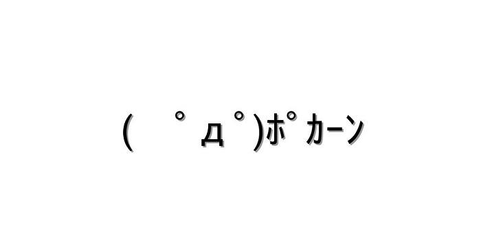 f:id:atarihazure:20180325092714j:plain