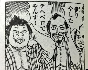 f:id:atarihazure:20180327190741j:plain