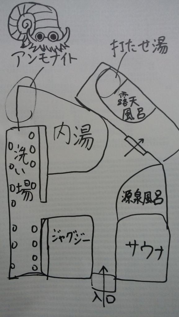 f:id:atarihazure:20180420234342j:plain