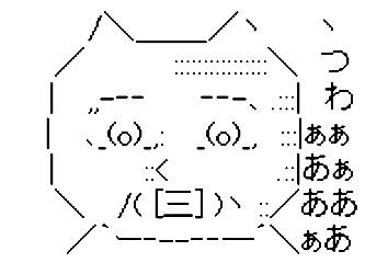 f:id:atarihazure:20180514191121j:plain