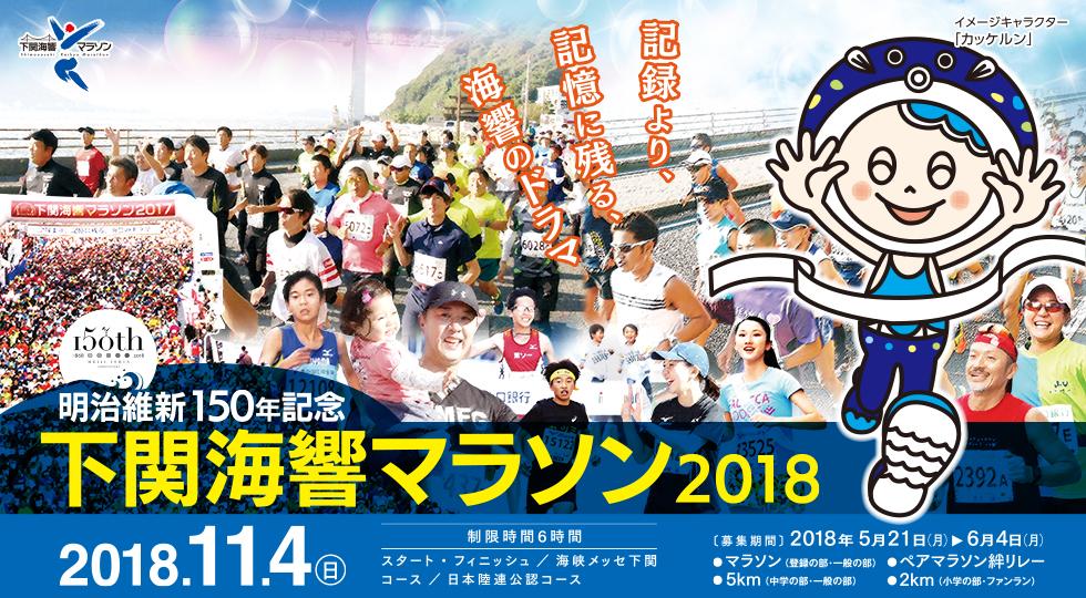 f:id:atarihazure:20180522183338j:plain