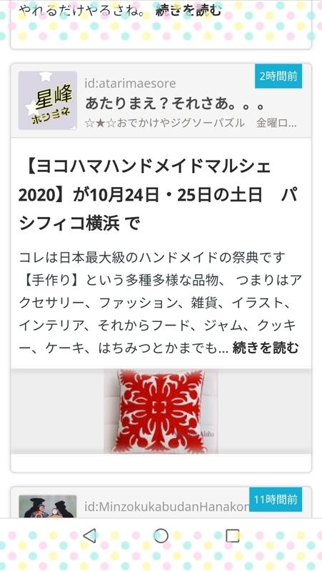 f:id:atarimaesore:20201020073127j:plain
