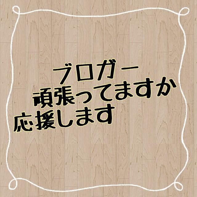 f:id:atarimaesore:20210908103020j:plain